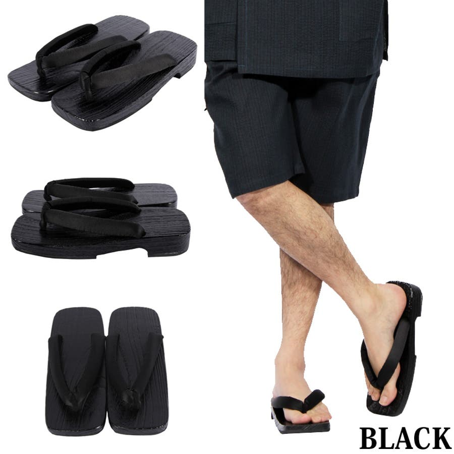 下駄 メンズ げた ゲタブラック 新作 下駄本格派 下駄 げた 桐 ブラック 黒浴衣 甚平