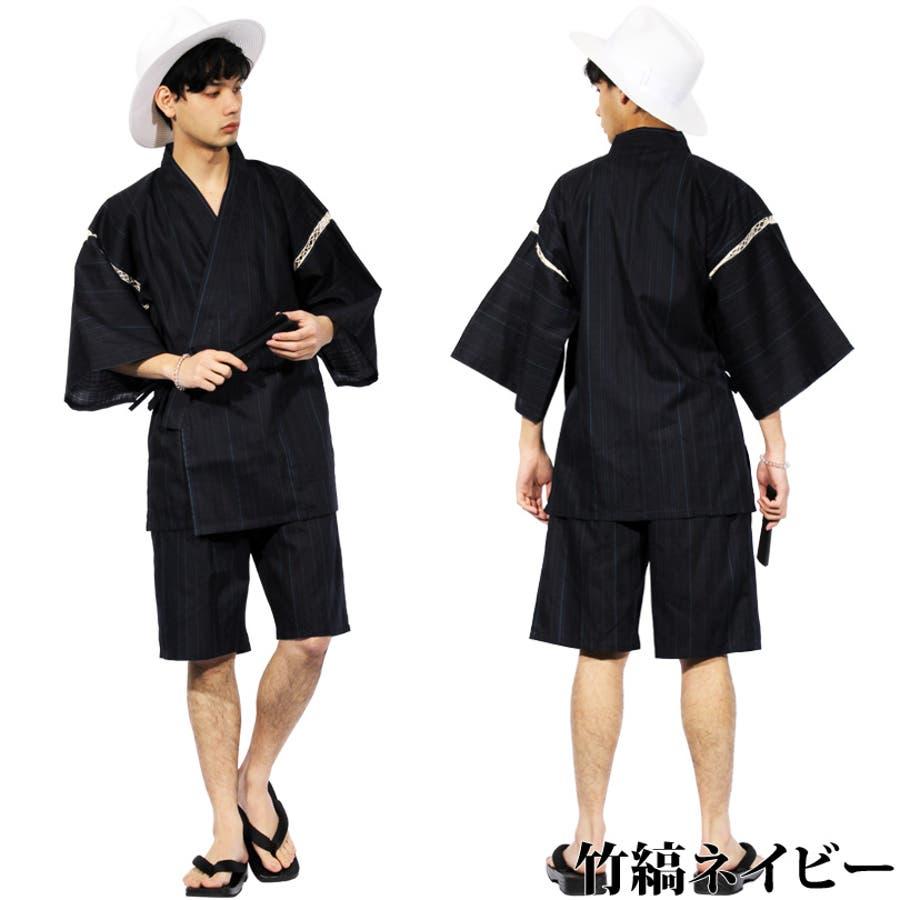 甚平 メンズ じんべい コットン全10色 新作 甚平和服 コットン 綿 甚平 じんべい夏 大きい