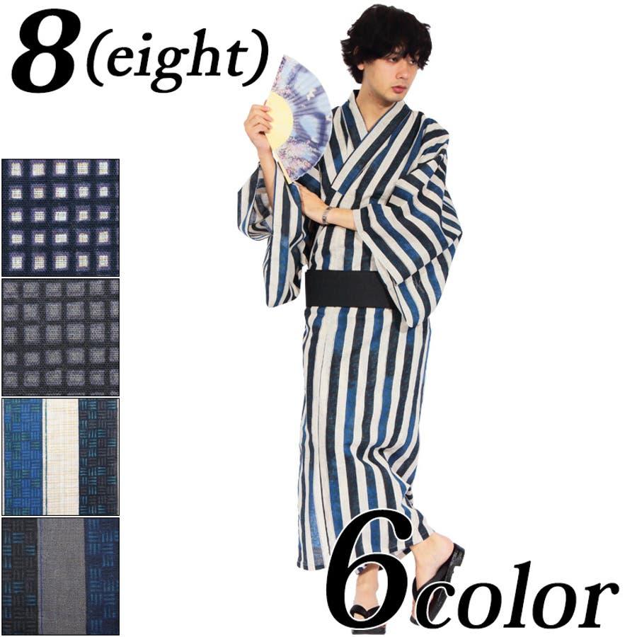 浴衣 3点セット 浴衣 1