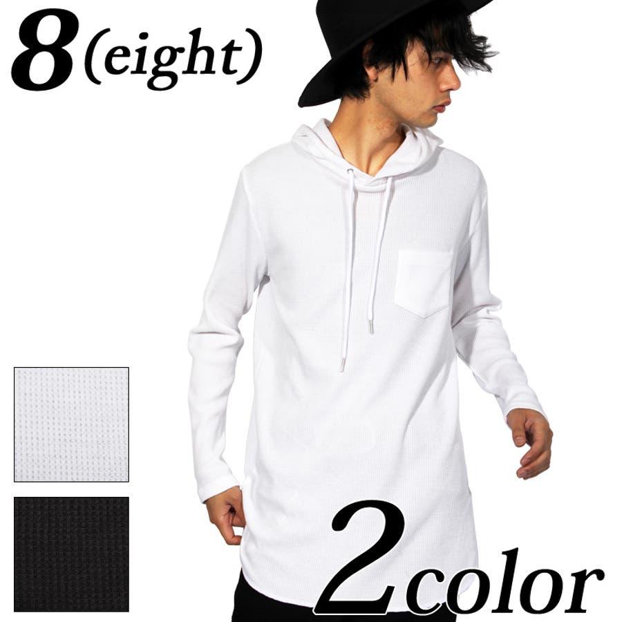 色も生地も思った通りで良かった! メンズファッション通販パーカー メンズ パーカー全2色 新作 アウターサーマル ワッフル プルオーバーロング丈 長袖 パーカー ホワイト ブラック 白黒8 eight  エイト 8 活気