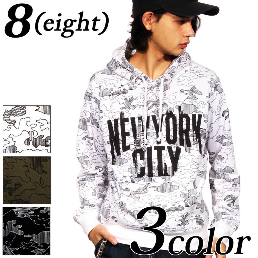 今、自分らしいお洒落 メンズファッション通販パーカー メンズ パーカーアウター全3色 スウェット カモフラ ロゴ プルオーバーブラック カーキ ホワイト 黒 白8 eight エイト 8 春 協力