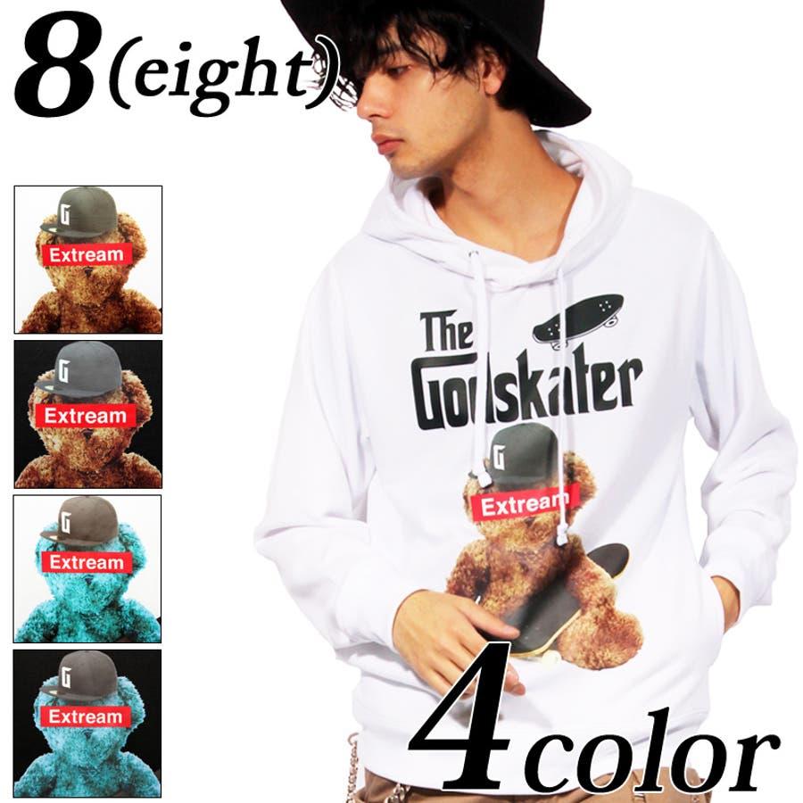 いい感じで着れました パーカー メンズ パーカー全4色 新作 アウタースウェット ボックスロゴ プルオーバーホワイト 白 ブラック 黒 ロゴ8 eight エイト 8 春 媒介