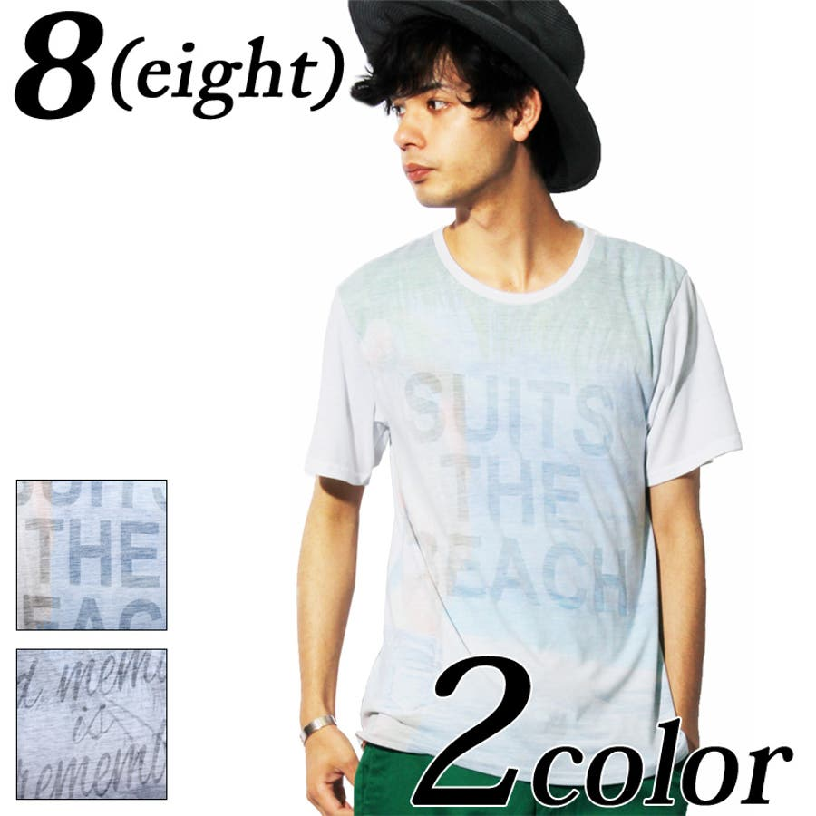 違う色も買いたい Tシャツ メンズ 半袖 フォトプリント全2色 新作 Tシャツ新作 ビーチ フォト 半袖 コットンTシャツホワイト 白 カットソー MLストリート系 アメカジ系 に大人気!!8 eight  エイト 8 罵倒