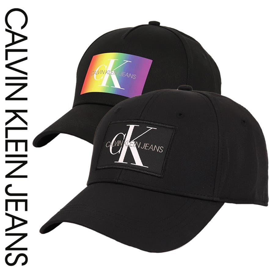 Calvin Klein カルバンクライン カルバンクラインジーンズ CK キャップ 帽子 ロゴキャップ LOGO CAP メンズレディース 人気 ブランド かっこいい おしゃれ かわいい カラフル ローキャップ シンプル 1
