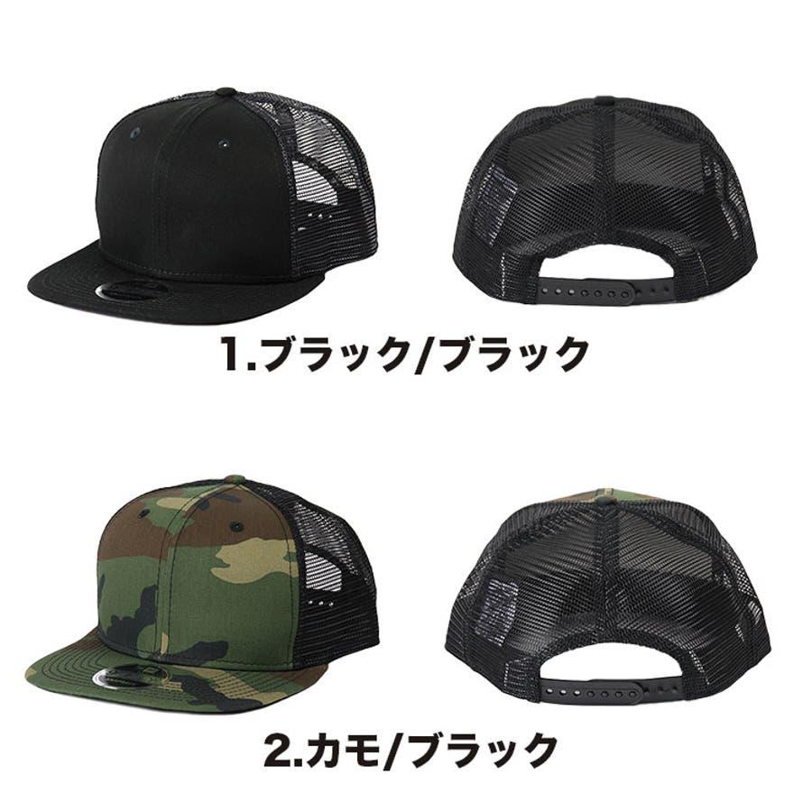 ニューエラ メッシュキャップ メンズ 無地 9FIFTY ORIGINAL FIT New Era meshcap men'sスナップバック トラッカー メッシュ 帽子 キャップ 人気 ブランド メッシュ帽 無地キャップ プレゼント 2