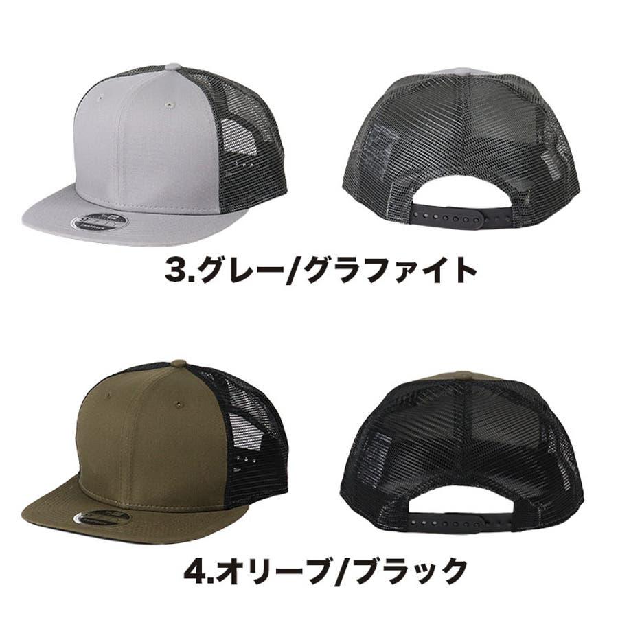 ニューエラ メッシュキャップ メンズ 無地 9FIFTY ORIGINAL FIT New Era meshcap men'sスナップバック トラッカー メッシュ 帽子 キャップ 人気 ブランド メッシュ帽 無地キャップ プレゼント 3