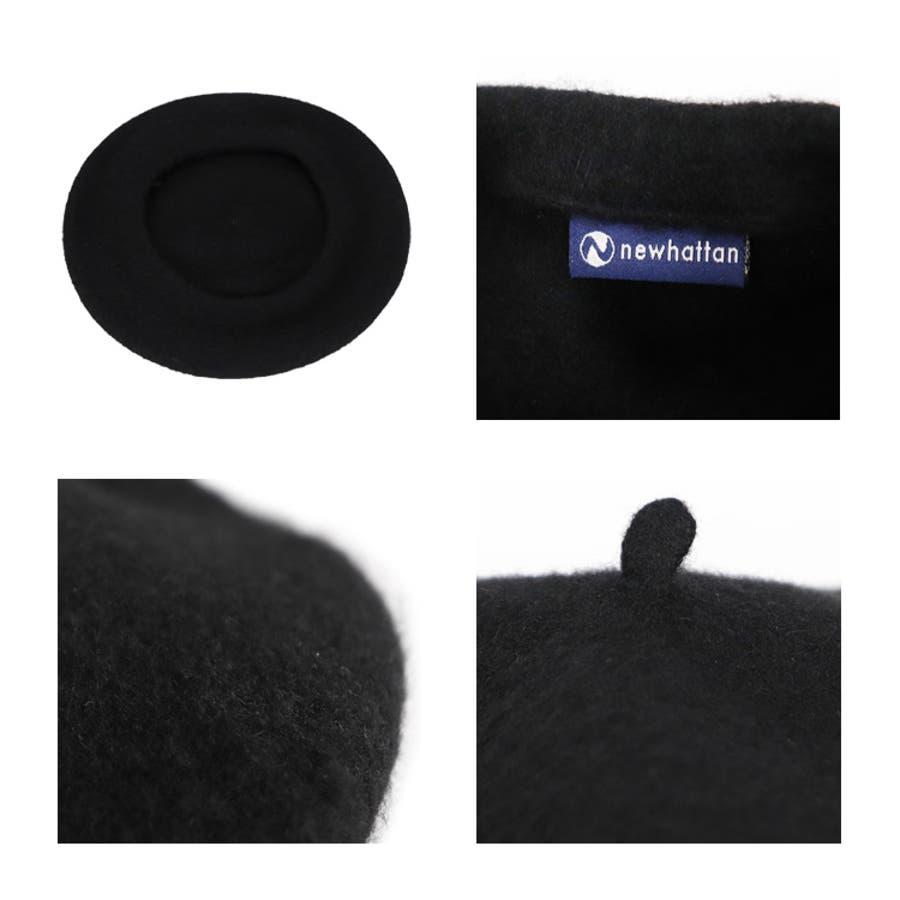 ベレー帽 レディース 帽子 ニューハッタン Newhattan Beret Ladies 秋冬 ファッション小物 アイテムおしゃれかわいい ブラック 黒 2