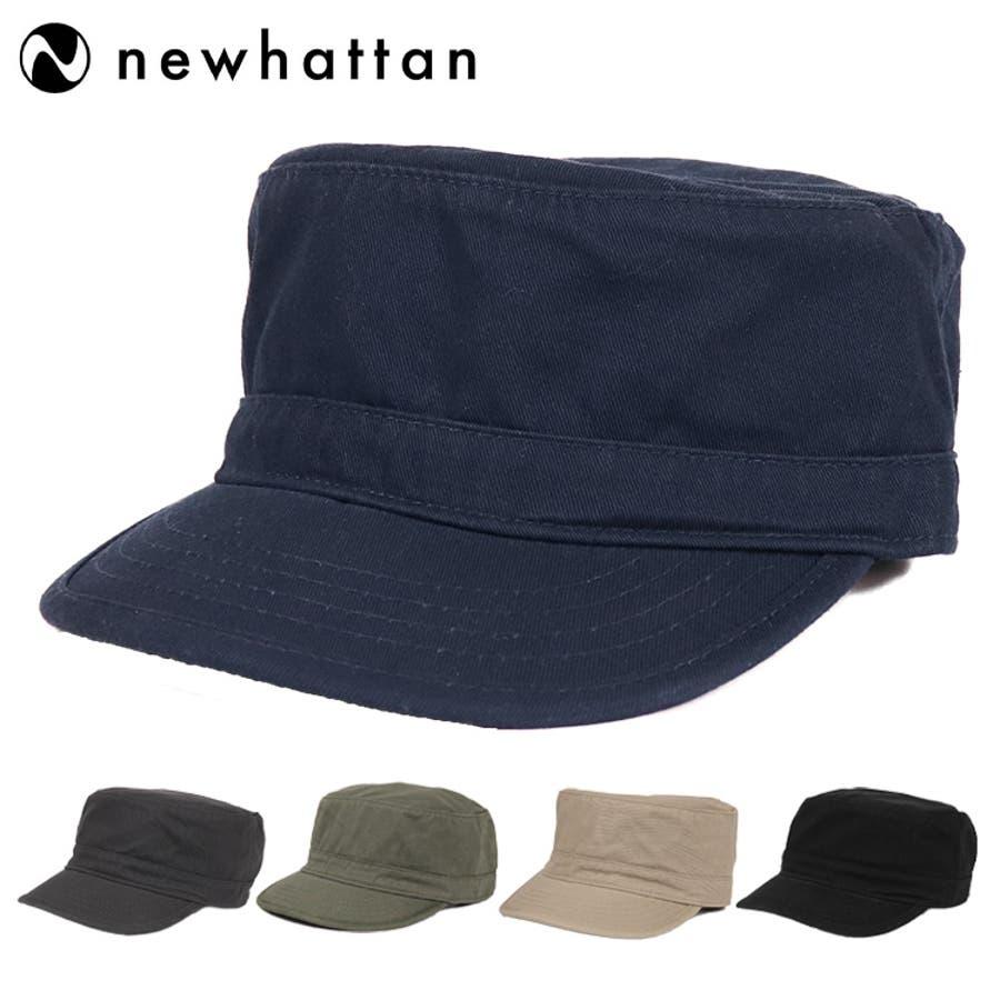 ニューハッタン ワークキャップ メンズ レディース 無地 帽子 NewHattan cotton army cap おしゃれアウトドアミリタリー 1