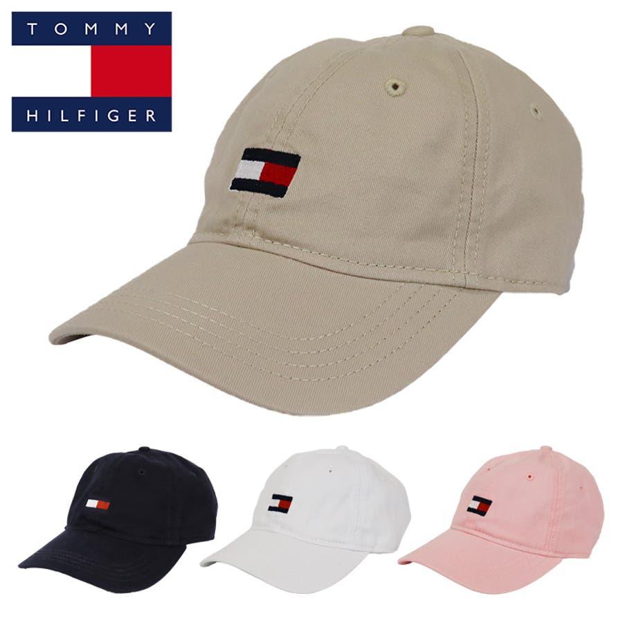 トミーヒルフィガー キャップ メンズ レディース 帽子 TOMMY HILFIGER ARDIN CAP ブランド ロゴ 人気 1