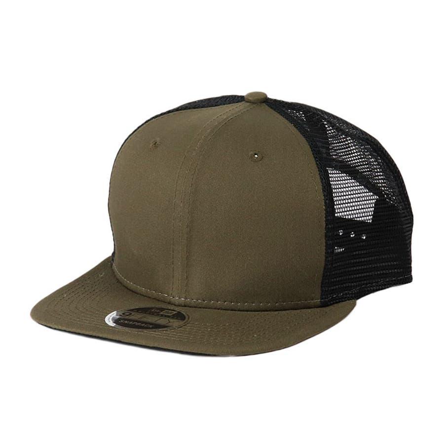ニューエラ メッシュキャップ メンズ 無地 9FIFTY ORIGINAL FIT New Era meshcap men'sスナップバック トラッカー メッシュ 帽子 キャップ 人気 ブランド メッシュ帽 無地キャップ プレゼント 53