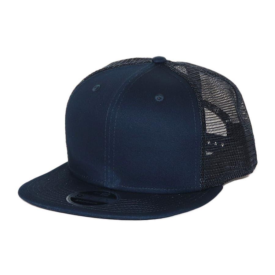 ニューエラ メッシュキャップ メンズ 無地 9FIFTY ORIGINAL FIT New Era meshcap men'sスナップバック トラッカー メッシュ 帽子 キャップ 人気 ブランド メッシュ帽 無地キャップ プレゼント 64
