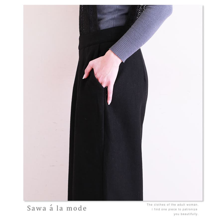 ゆとりとレースの上品さ。ボトムス パンツ オールインワン サロペット 綿 コットン ブラック 通年 ノースリーブ ロング 可愛い綺麗め お洒落 オフィスカジュアル パーティー 同窓会 およばれ 発表会 レディースファッション アラモード otona Sawa ala mode サワアラモード 10