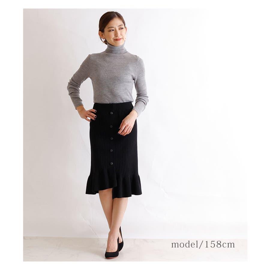 裾アシンメトリーフリルのニットスカート レディース ファッション スカート ブラック リブニット アクリル 秋 冬 ニット フリルアシメ 大人 30代 40代 50代 60代 サワアラモード sawaalamode otona 大人 kawaii 可愛い 洋服かわいい服 mode-5923 2