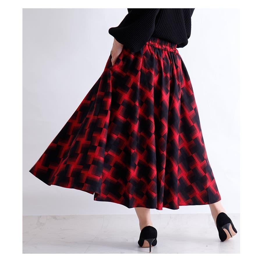 華やかな幾何学模様のミモレ丈フレアスカート スカート レディース ファッション ミモレ丈 ロングスカート レッド ブラック 秋 冬幾何学模様 フレア 30代 40代 50代 60代 サワアラモード sawaalamode otona 大人 kawaii 可愛い洋服 かわいい服 mode-5920 6
