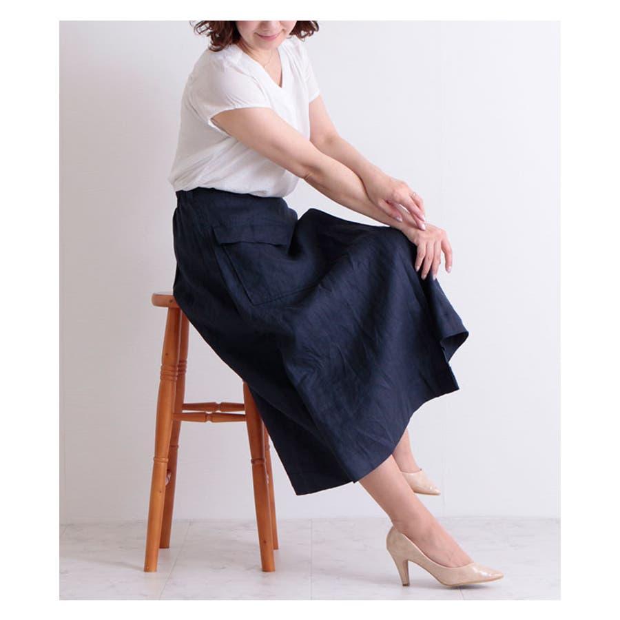 リネン素材のラップ巻風スカート レディース ファッション スカート ネイビー ラップ巻風 麻 リネン 春 夏 秋 ハイウエスト 大人シンプル ミモレ丈 30代 40代 50代 60代 サワアラモード sawaalamode otona 大人 kawaii 可愛い洋服 かわいい服 mode-6337 3