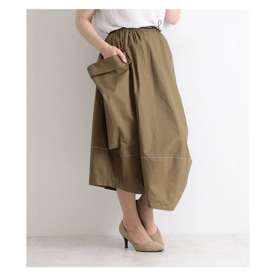 コクーンシルエットのコットンスカート スカート ボトムス 綿 ベージュ ポケット 無地 ロングスカート ウエストゴム カジュアルレディース ファッション 30代 40代 50代 60代 サワアラモード sawaalamode otona 大人 kawaii可愛い 洋服 かわいい服 mode-6389 3