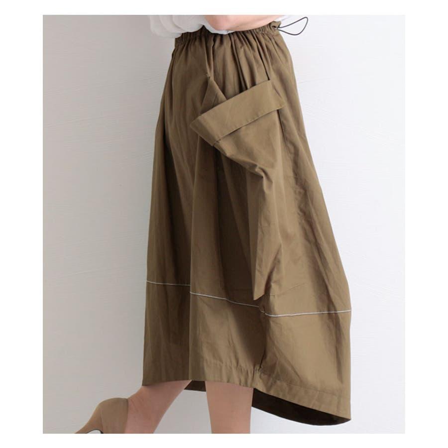 コクーンシルエットのコットンスカート スカート ボトムス 綿 ベージュ ポケット 無地 ロングスカート ウエストゴム カジュアルレディース ファッション 30代 40代 50代 60代 サワアラモード sawaalamode otona 大人 kawaii可愛い 洋服 かわいい服 mode-6389 4