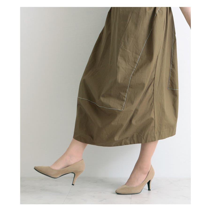 コクーンシルエットのコットンスカート スカート ボトムス 綿 ベージュ ポケット 無地 ロングスカート ウエストゴム カジュアルレディース ファッション 30代 40代 50代 60代 サワアラモード sawaalamode otona 大人 kawaii可愛い 洋服 かわいい服 mode-6389 7