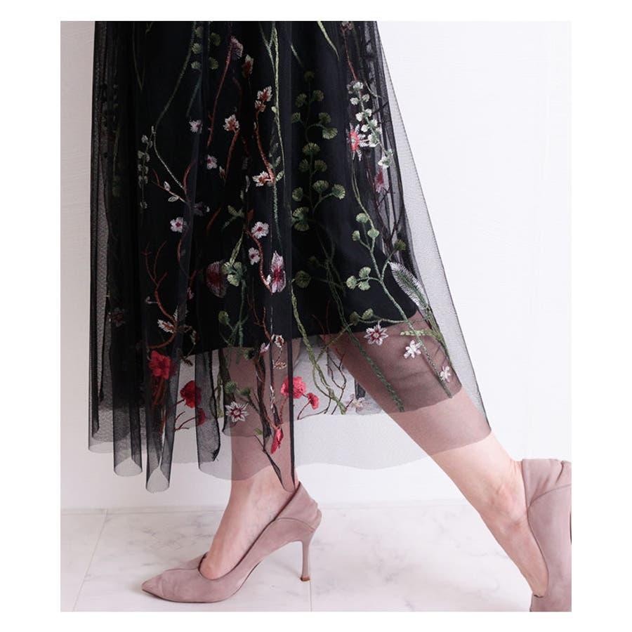 ボタニカル刺繍のチュールレーススカート レディース ファッション スカート ブラック ミモレ丈 チュールレース 春 夏 秋 冬フレアスカート ボタニカル 30代 40代 50代 60代 サワアラモード sawaalamode otona 大人 kawaii可愛い 洋服 かわいい服 mode-6504 8