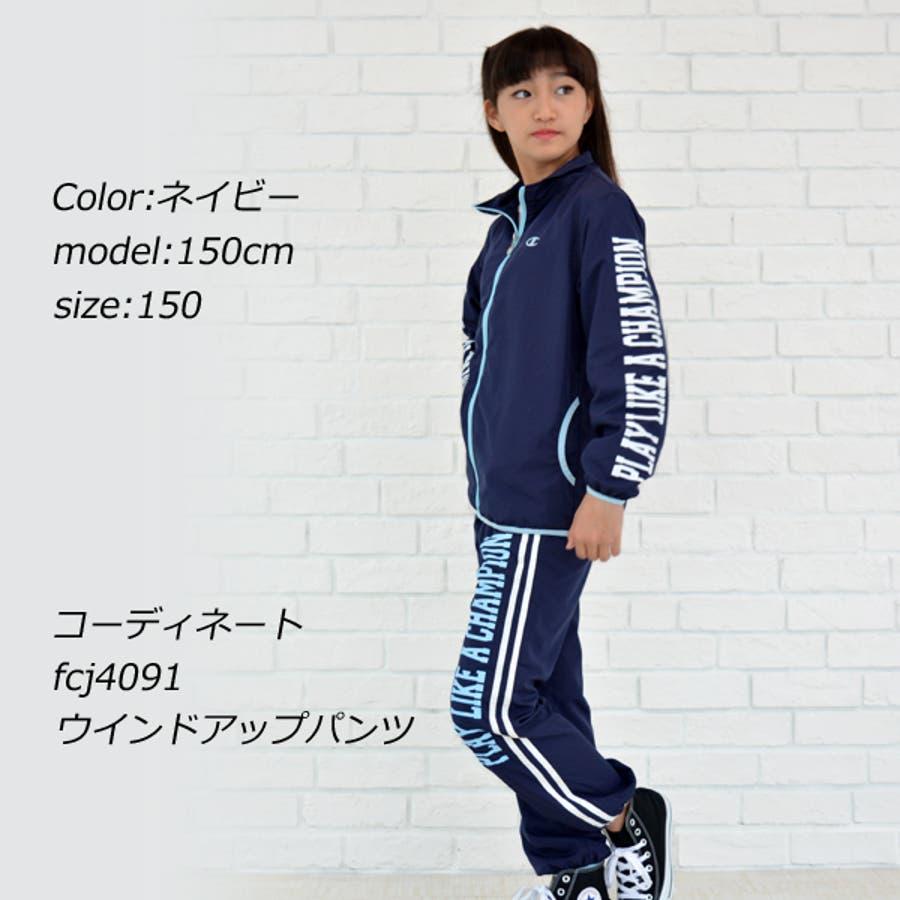 チャンピオン champion ジャケットキッズ ジュニア 子供服 女の子 長袖