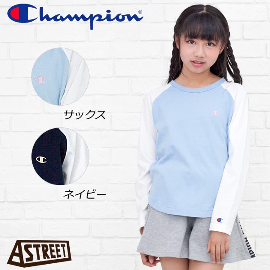 チャンピオン champion tシャツ キッズ ジュニア 子供服 女の子 長袖