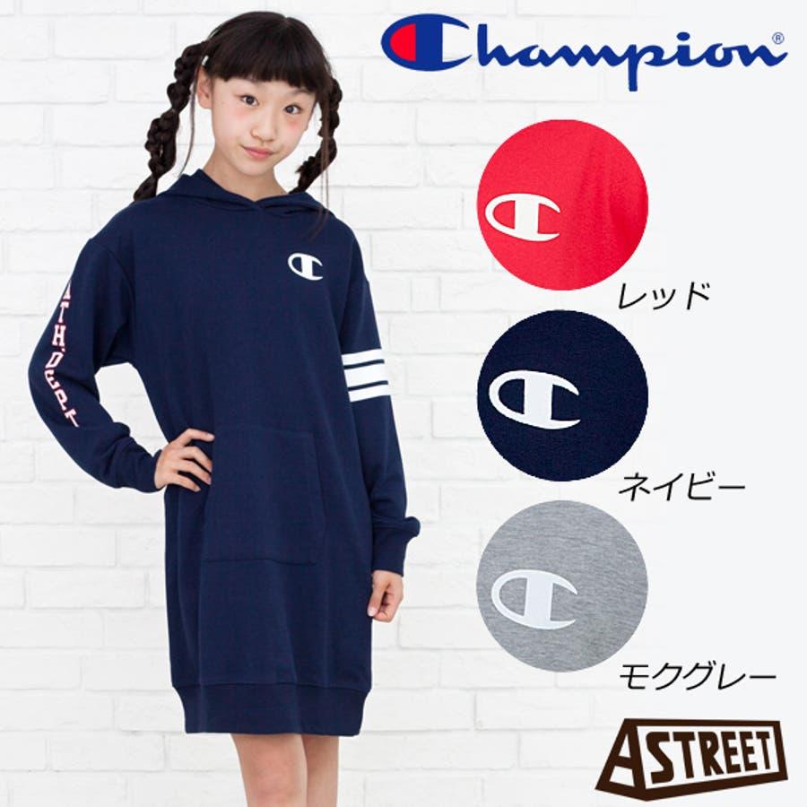 チャンピオン champion ワンピース キッズ ジュニア 子供服 女の子 長袖