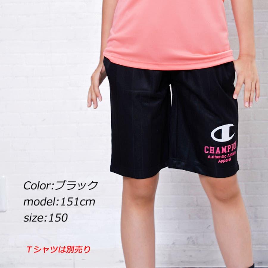 8fb618b192a4b チャンピオンChampionハーフパンツキッズジュニア子供服女の子ロゴおしゃれかわいい2019初夏ブラック黒 · A-STREETのパンツ パンツ全般