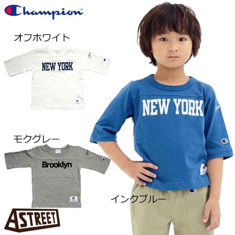 チャンピオン champion tシャツキッズ ジュニア 子供服 男の子 女の子
