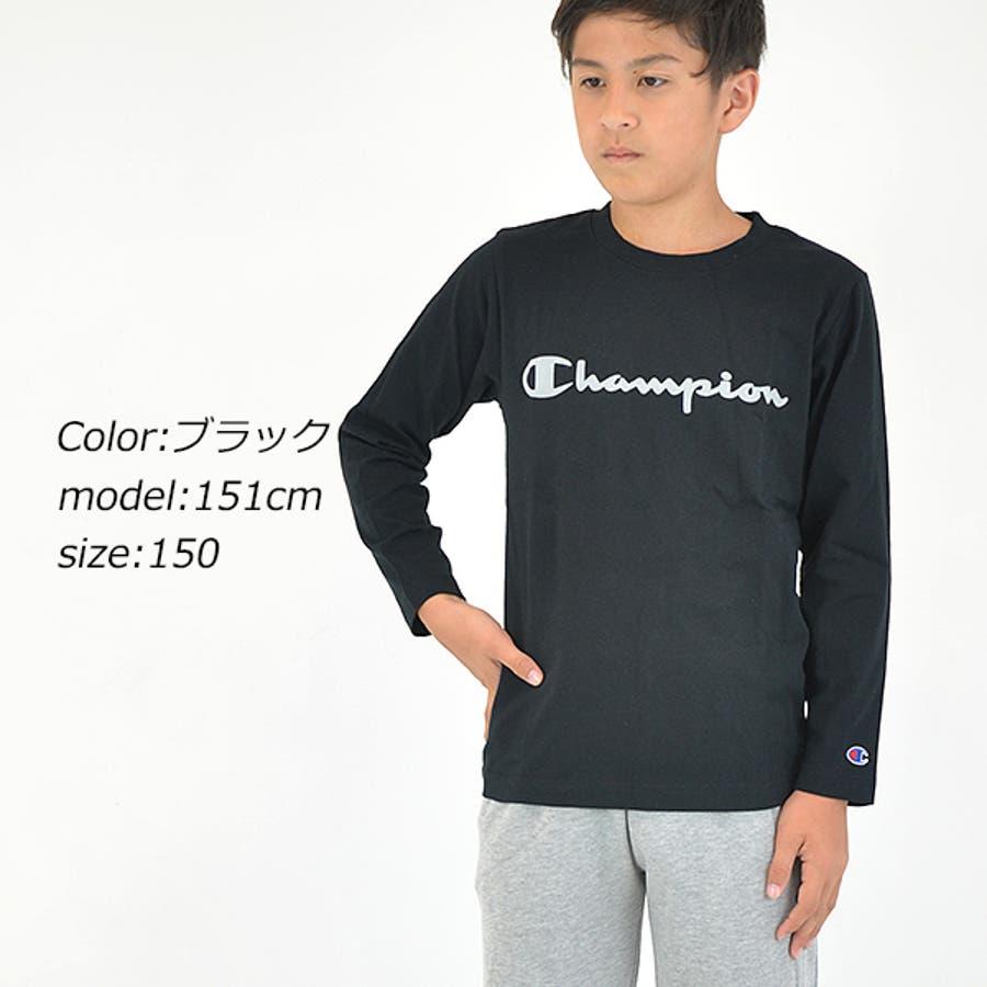 39303b4282eed チャンピオン ChampionTシャツ キッズ ジュニア 子供服 男の子長袖 ロンT ...