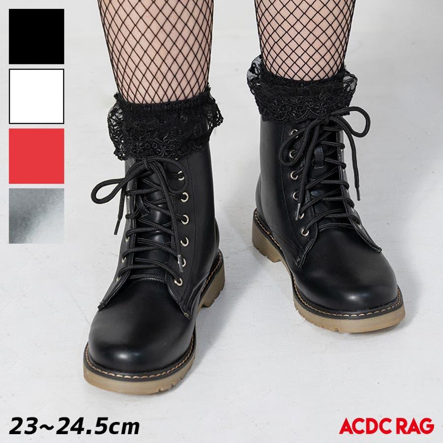 PUブーツ 原宿系 ブーツ マーチン パンク ロック ブーツ 黒 白 赤 青 派手 青文字系 KERA ACDC ACDCRAG 1