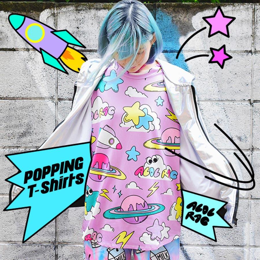 プラネットt Tシャツ 半袖 原宿系 ファッション メンズ レディース