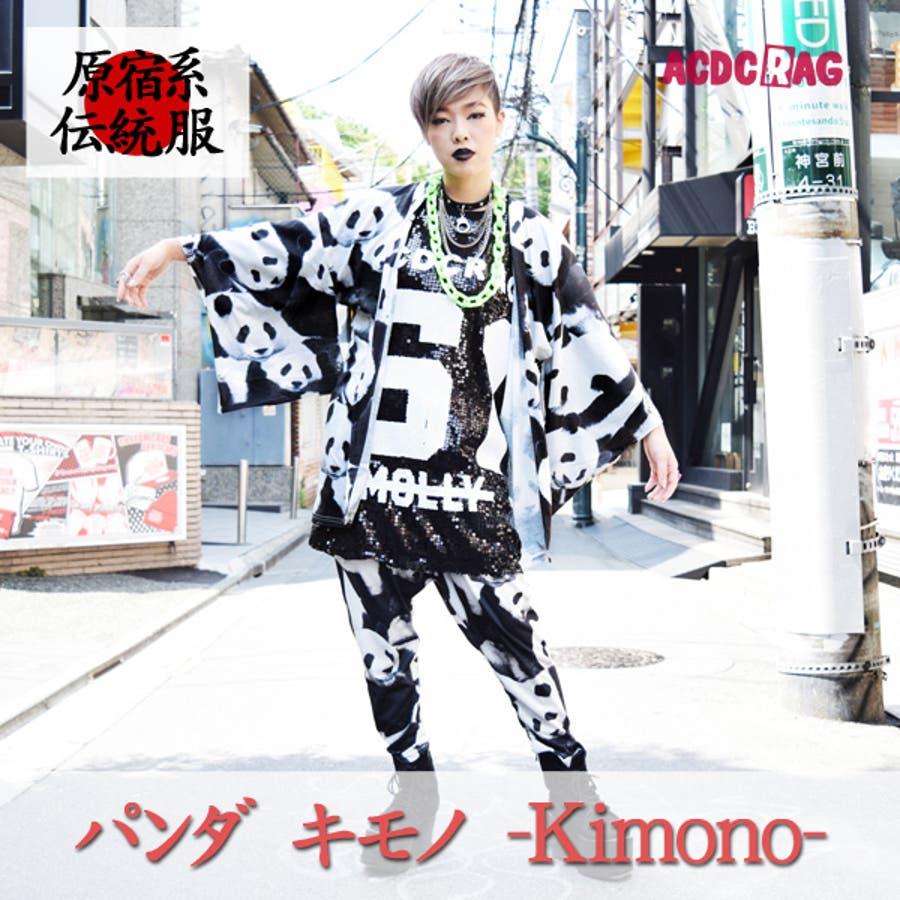 パンダ キモノ 着物 羽織り 羽織 動物 モノクロ モノトーン 和柄 和服