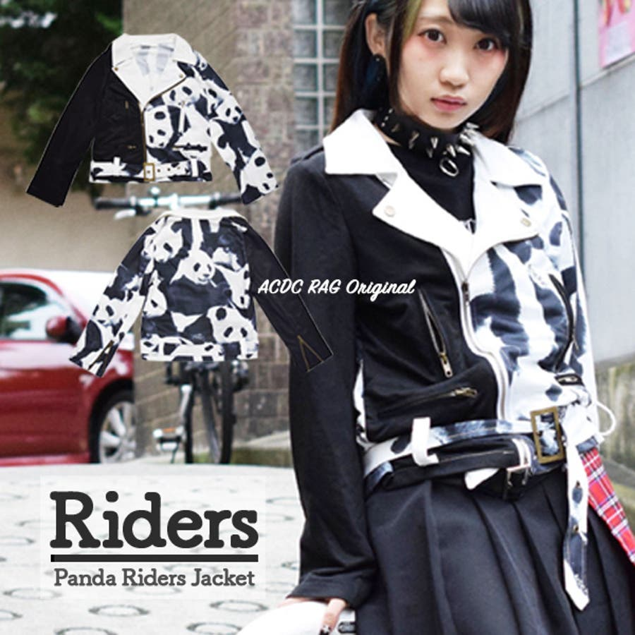 パンダライダースジャケット パンダ ライダース ジャケット グッズ 服 原宿系 青文字系 ファッション メンズ レディース