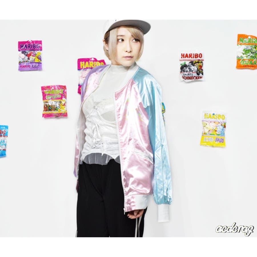 ケーキスカジャン ユニコーン パステルカラー スカジャン ジャケット ゆめかわいい ゆめかわ 原宿系 青文字系