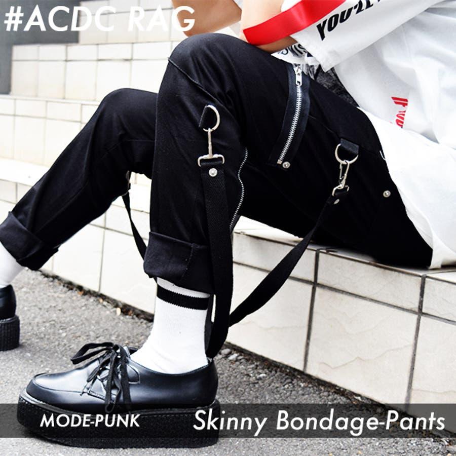 スリムボンテージパンツ スキニー パンツ ボンテージ ボンパン パンク ロック ファッション モード メンズ レディース 黒 V系, Vホス バンド  衣装 黒 スタッズ クール かっこいい 個性派 個性的