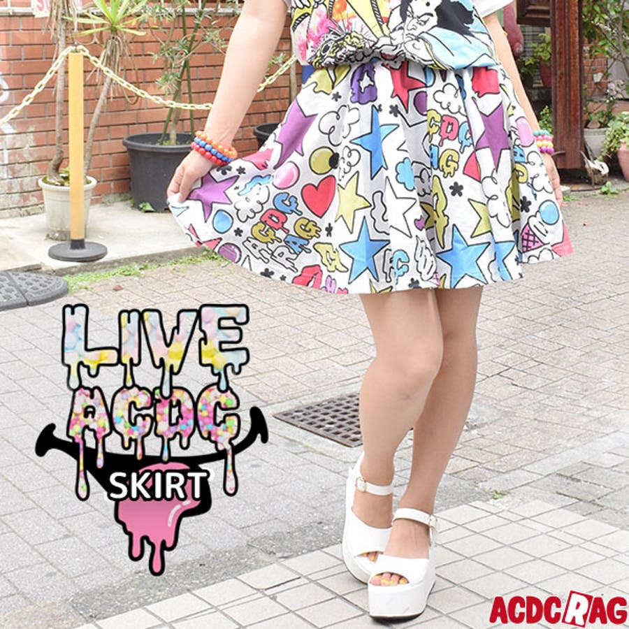 live acdcフレアスカート ゆめかわいい ゆめかわ スカート 服 原宿系 青