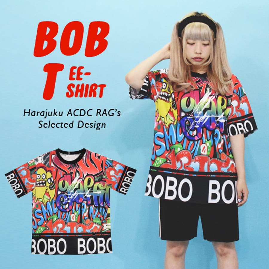 60bf435cbb6f1 BOB Tシャツ Tシャツ レディース 半袖 メンズ 女の子 キッズ 大きいサイズ ダンス 衣装 ヒップホップ