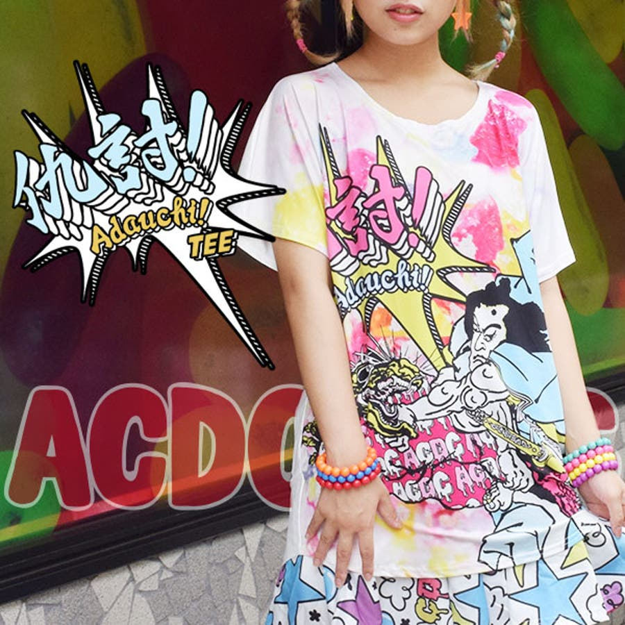 アダウチtシャツ 原宿系 派手カワ 和柄 浮世絵 カラフル tシャツ 半袖
