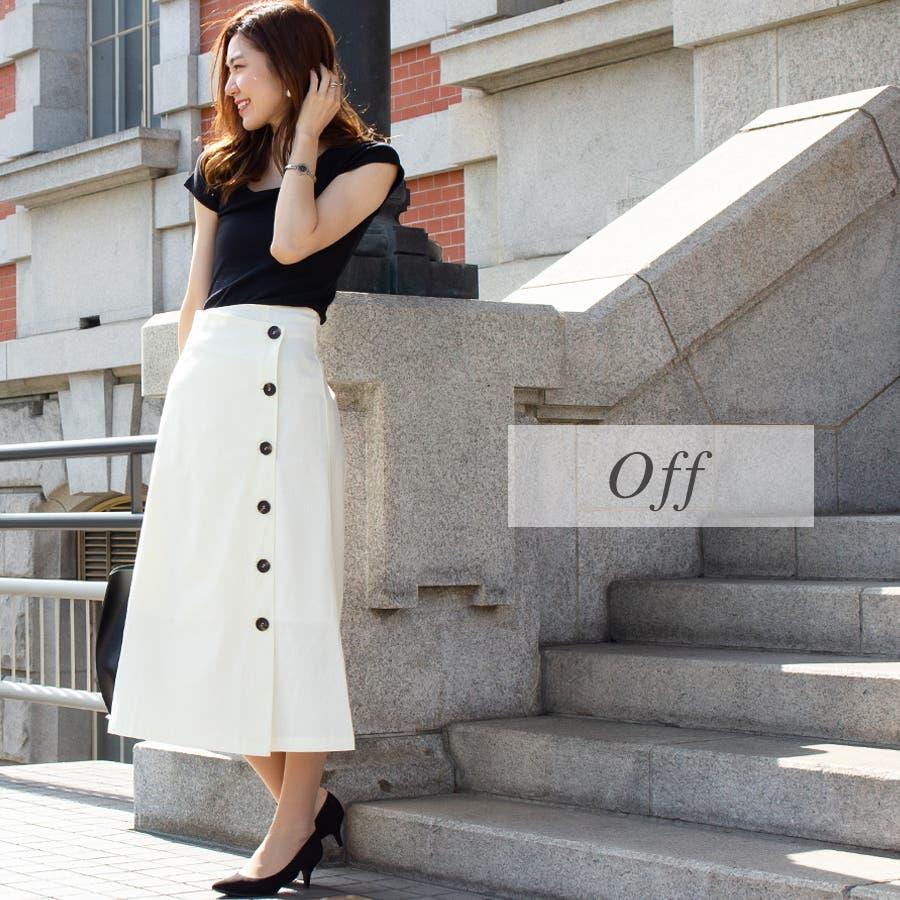 リネンセミフレアナローラップスカート 3