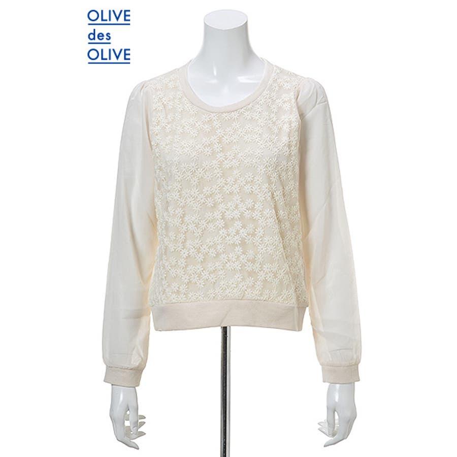 良い感じ 袖シフォンレースプルオーバー OLIVE des OLIVE 小柄