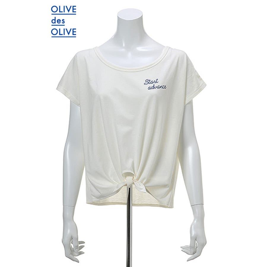 カジュアルに着る! アップリケロゴ前結びTシャツ OLIVE des OLIVE 急激