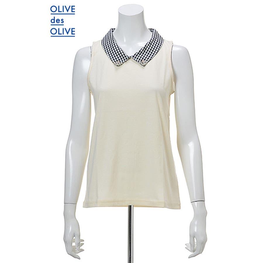 オシャレなデザイン 衿付ノースリタンク OLIVE des OLIVE 語音