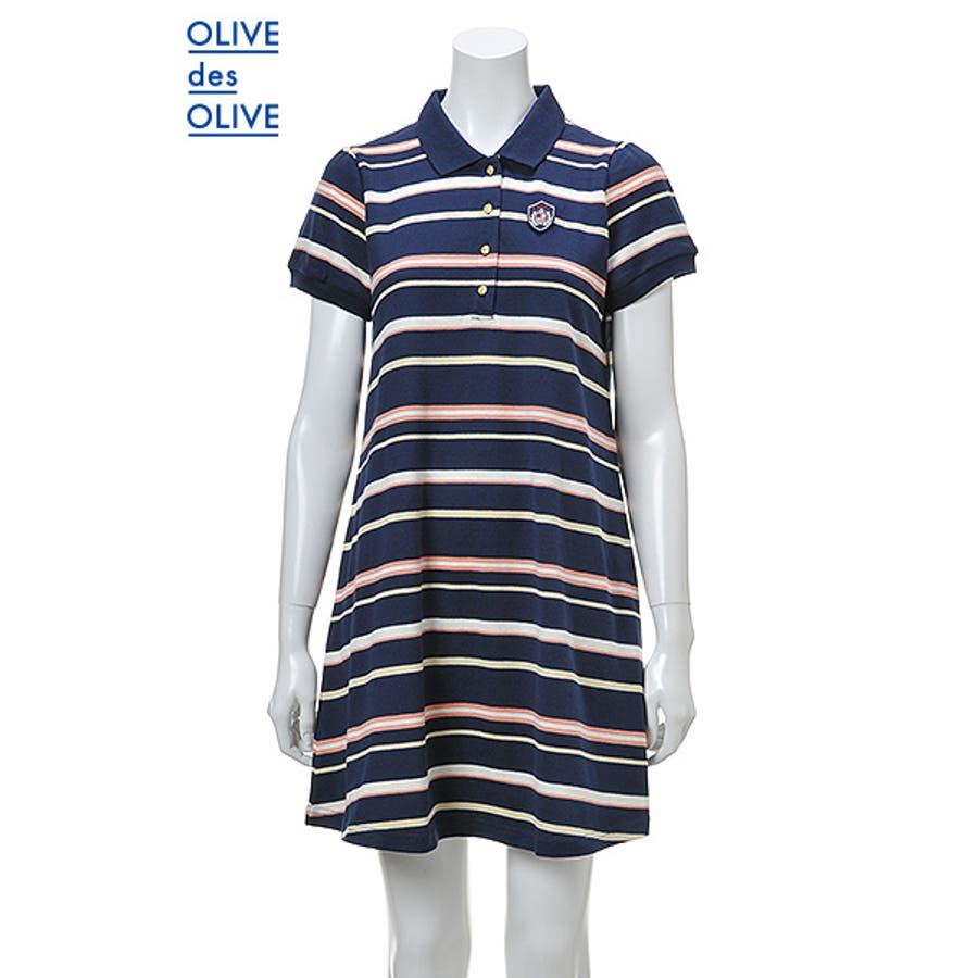 色っぽく上品 マルチボーダー衿付Aラインワンピース OLIVE des OLIVE 筋合
