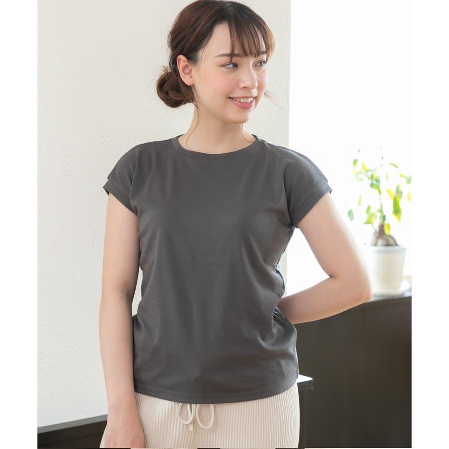 スムースシンプルTシャツ 24