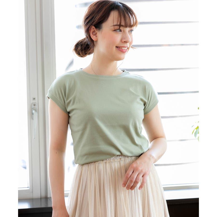 スムースシンプルTシャツ 50