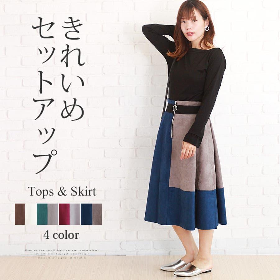 Afeliceのスカート/ひざ丈スカート