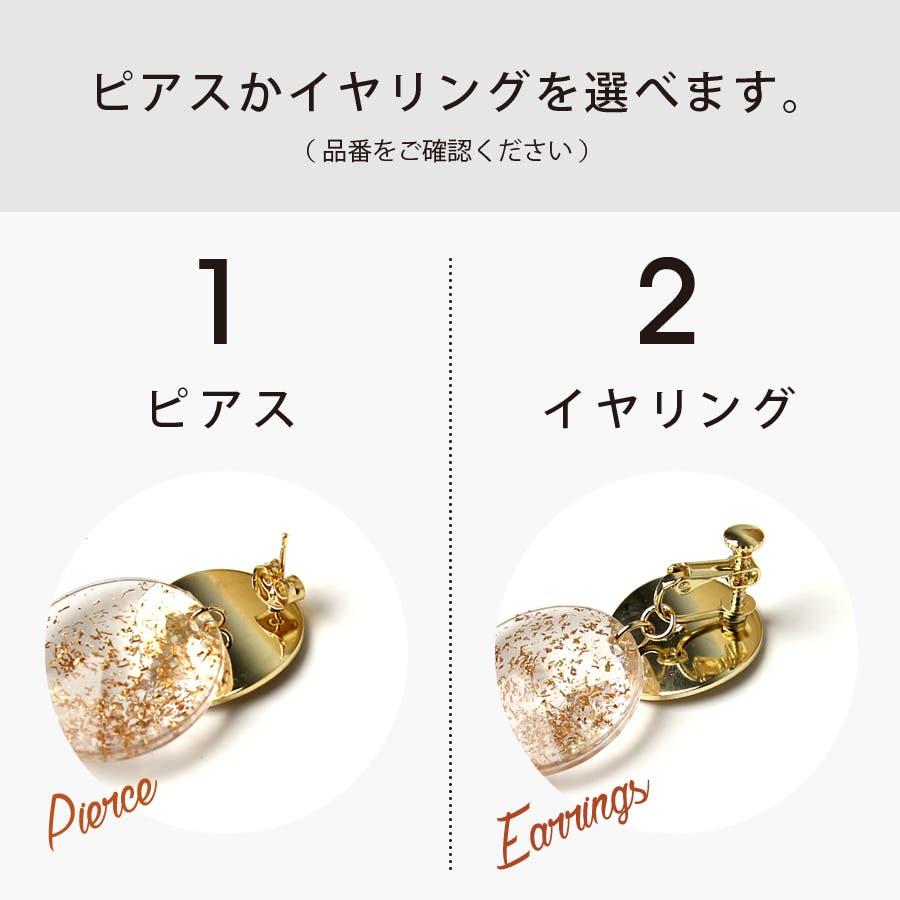 【ピアス/イアリング】ラウンドプレート ラメ クリア 4