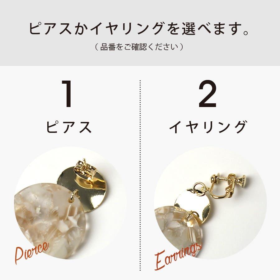 【ピアス/イアリング】ラウンドプレート 天然石風 デザイン 5