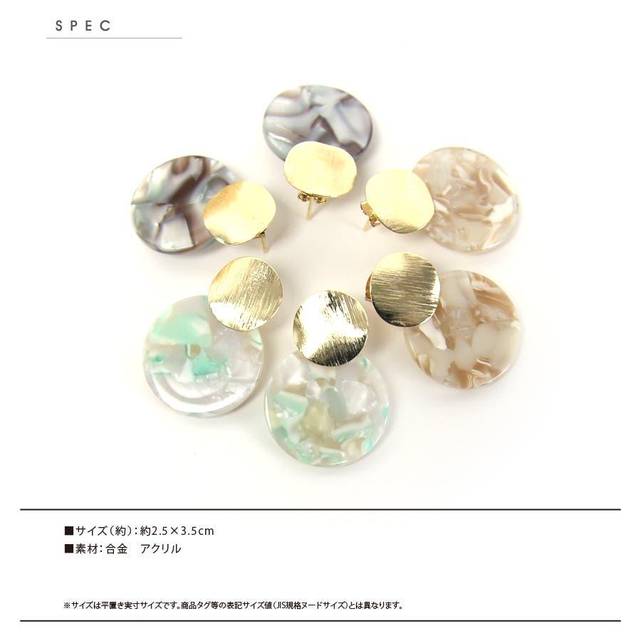 【ピアス/イアリング】ラウンドプレート 天然石風 デザイン 8