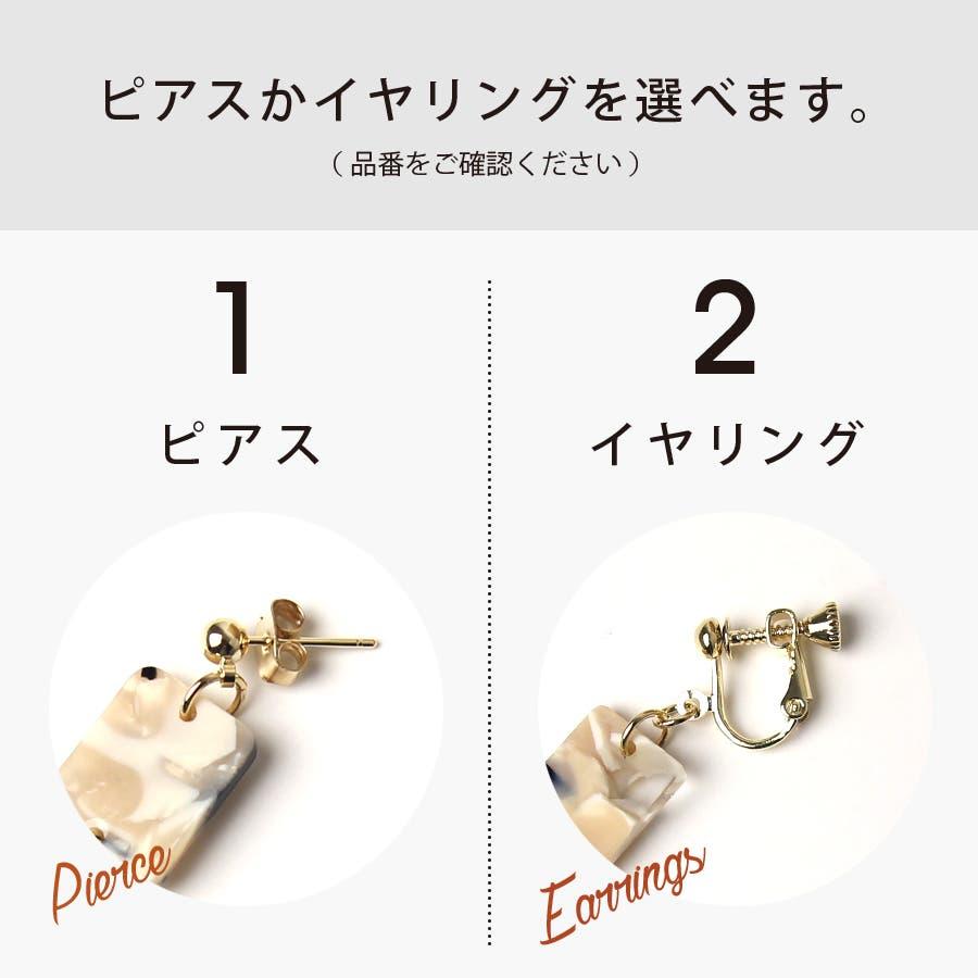 【ピアス/イアリング】天然石風 スクエア シェル プレート 4